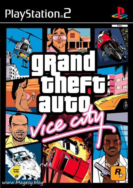 Grand Theft Auto: Vice City Sound Effects SFX WAV | Images From Magesy® R Evolution™