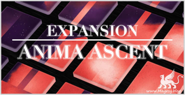Anima Ascent v.1.0 EXPANSiON WiN MAC-MORiA