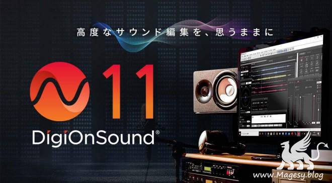 DigiOnSound 11 v1.0.6 x86 WiN-R2R