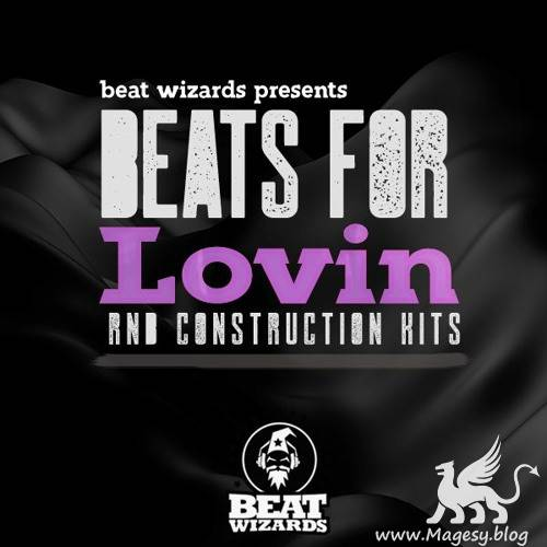 Beats For Lovin WAV-DECiBEL