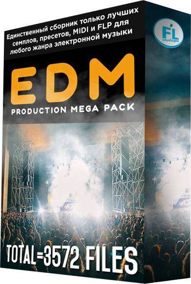 FL Studio PRO EDM PRODUCTiON MEGAPACK