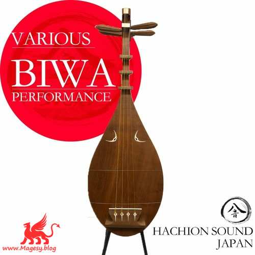 BIWA SAMPLES WAV-FANTASTiC