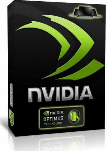 NViDiA GeForce Drivers Release 388.71 WHQL WiN | Images From Magesy® R Evolution™
