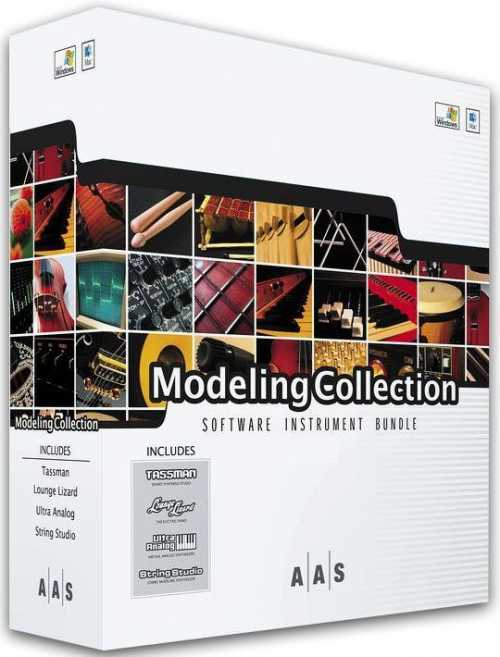 AAS Modeling Collection v10.05 WiN MAC AiR | Images From Magesy® R Evolution™
