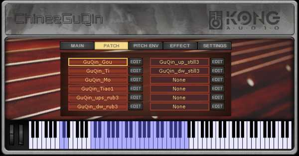 Kong Audio ChineeGuQin v1.1.0 VSTi WiN ASSiGN | Images From Magesy® R Evolution™