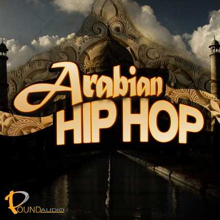 Arabian Hip Hop WAV   Images From Magesy® R Evolution™