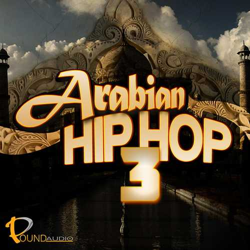 Arabian Hip Hop 3 WAV MiDi DiSCOVER | Images From Magesy® R Evolution™
