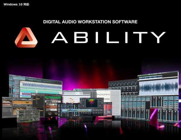 Internet ABILITY 2 Pro v2.51.3 WiN R2R | Images From Magesy® R Evolution™