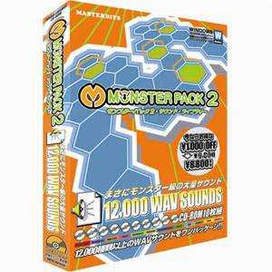 MasterBits Monster Pack 2 WAV peace out | Images From Magesy® R Evolution™