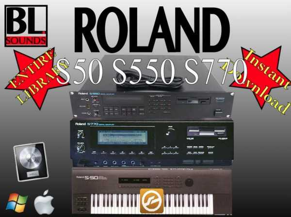 ROLAND S50 S550 S770 Library WAV EXS | Images From Magesy® R Evolution™