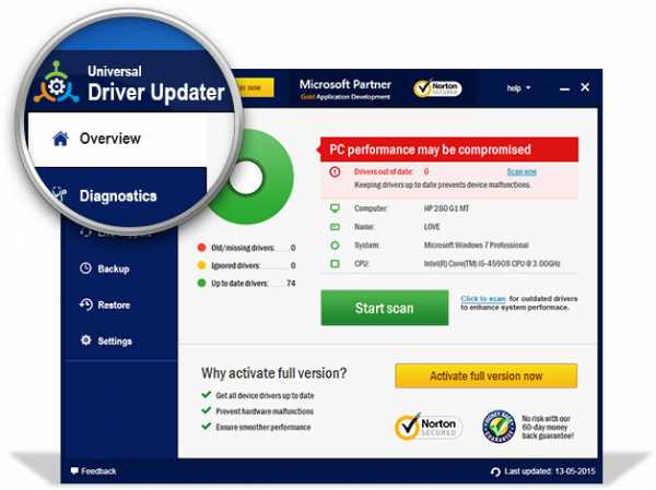 Universal Driver Updater v1.1.0.0 WiN | Images From Magesy® R Evolution™