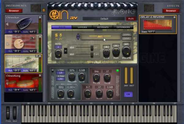 Chinee Orchestra FE v2.1.2 VSTi x86 x64 WiN HAPPY NEW YEAR R2R | Images From Magesy® R Evolution™