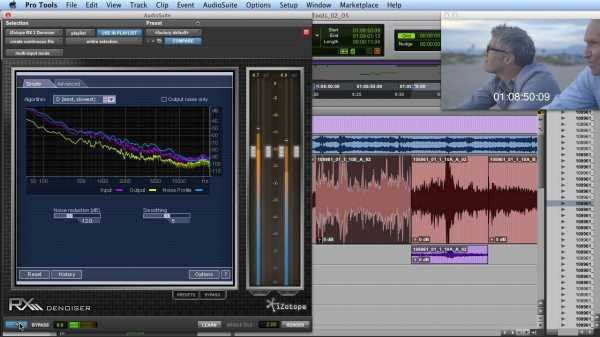 Pro Tools: Mixing a Short Film TUTORiAL | Images From Magesy® R Evolution™