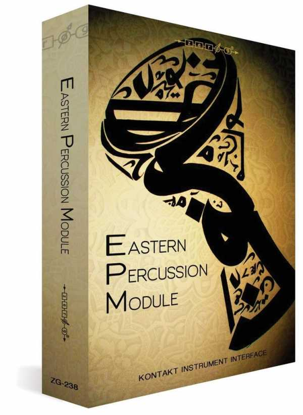 Eastern Percussion Module KONTAKT | Images From Magesy® R Evolution™