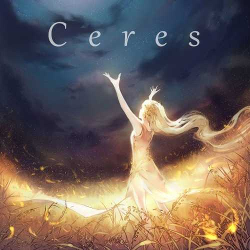Ceres Celestial Voices KONTAKT | Images From Magesy® R Evolution™