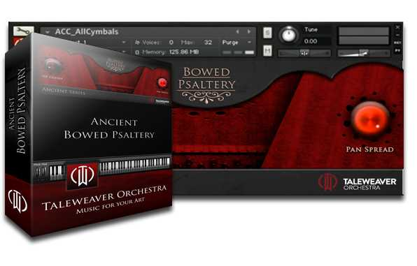 Ancient Bowed Psaltery For KONTAKT | Images From Magesy® R Evolution™