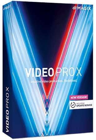 Video Pro X11 v17.0.2.41 x64 WiN | Images From Magesy® R Evolution™