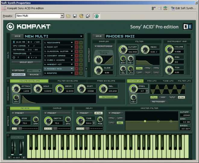 KOMPAKT Sony ACiD Pro Edition DVDR WiN AMPLiFY | Images From Magesy® R Evolution™