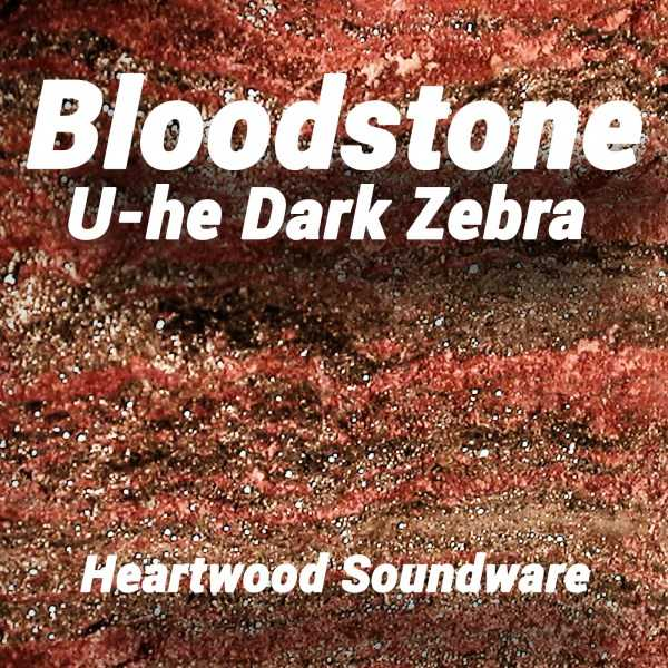 Bloodstone for U he Dark Zebra H2P HAPPY NEW YEAR SYNTHiC4TE   Images From Magesy® R Evolution™