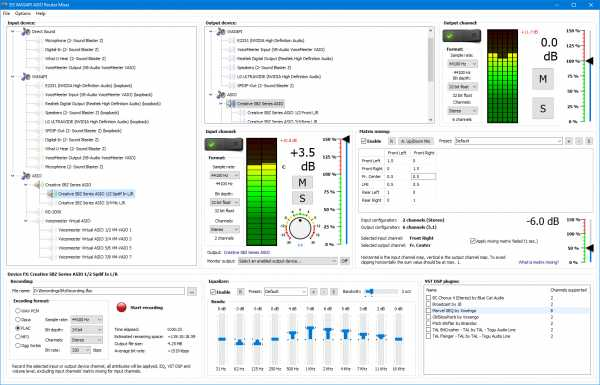 DS WASAPI ASIO Router Mixer v1.0.44.140 WiN | Images From Magesy® R Evolution™